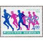 切手に見るソウルと韓国 第127回 1964年東京五輪㊦                                郵便学者 内藤 陽介 氏