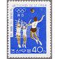 切手に見るソウルと韓国 第126回 1964年東京五輪㊤                                郵便学者 内藤 陽介 氏