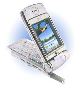 韓国製携帯電話 世界市場を席巻 ...
