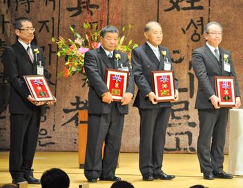 <韓国文化>「高円宮記念日韓交流基金」第六回顕彰式典、純粋な草の根交流大切に