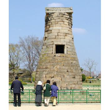 慶州歴史地域の画像 p1_8