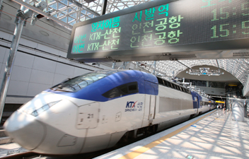 KTX、仁川空港乗り入れ