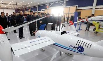 高機能の無人機開発に5000億㌆
