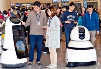 仁川空港に清掃・案内ロボット登場