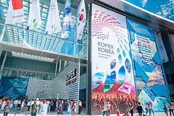 アスタナ万博の韓国館オープン