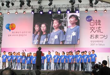 韓日交流おまつりに6万人