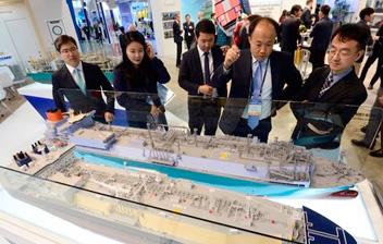 釜山で国際造船海洋見本市