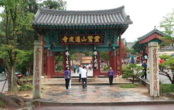 「伝統山寺」4寺が世界遺産へ