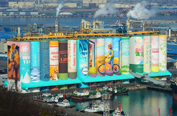 仁川港の大壁画がギネス登録