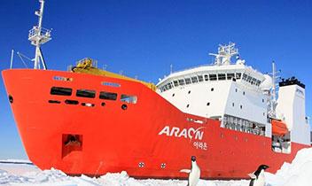 氷砕船「アラオン号」就航10周年