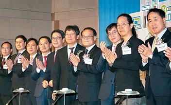 韓国初のデータ取引所オープン