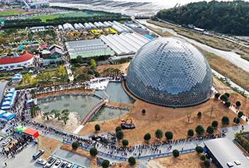 韓国最大のドーム型植物園