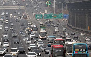 京釜高速道路が開通50周年