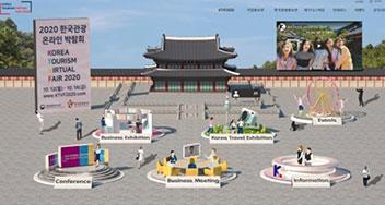 オンラインで「韓国観光」アピール