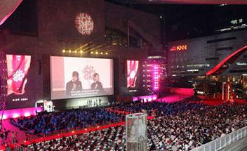 有観客で釜山映画祭開幕